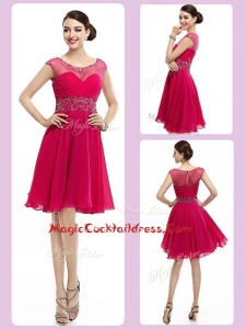 Beautiful Short Scoop Cap Sleeves Cocktail Dresses with Beading and Ruching
