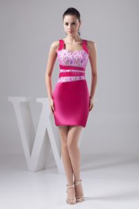 Hot Pink Lace Accent Beads Cocktail Reception Dresses in Boston USA