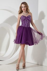 Beaded Purple Sweetheart Organza Short Cocktail Party Dress 2013